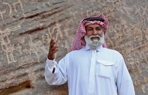 Hamad Shanoof al Alarjaa, At Bi'r Hima, Najran Province.
