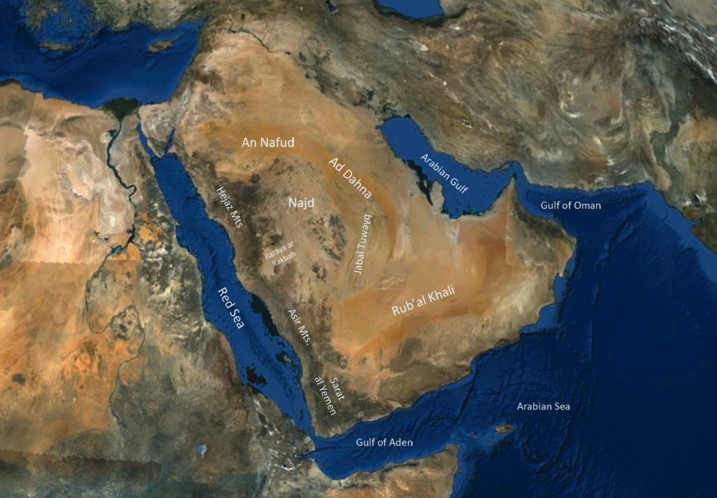 Map 1.  The geographical features of the Arabian Peninsula.